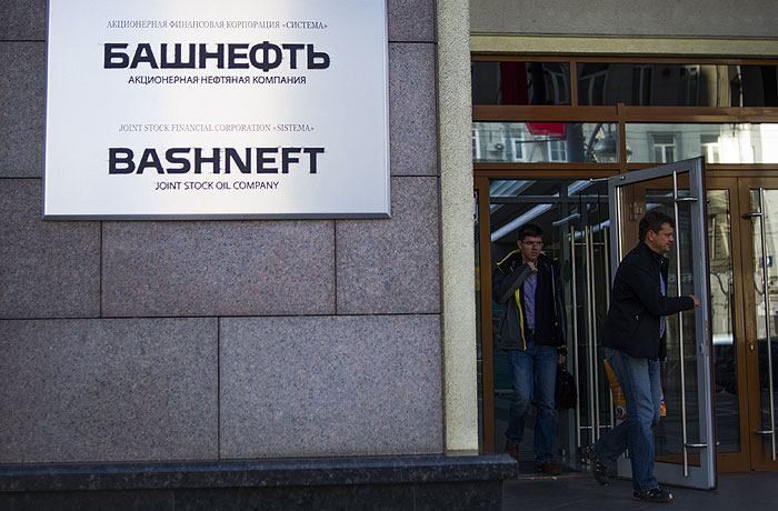 """Государство сохранит за собой 50% плюс одна акция """"Башнефти"""""""