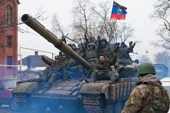 Правительство Украины ввело в Донбассе режим ЧС