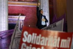 Премьер Греции поздравил Алексиса Ципраса с победой на выборах