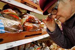 Московская прокуратура обнаружила завышение цен на продукты в крупных сетях