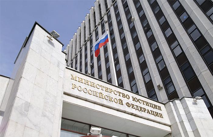 """Минюст не стал отзывать иск о ликвидации устранившего все нарушения """"Мемориала"""""""