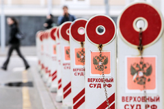"""Верховный суд РФ отклонил иск о ликвидации """"Мемориала"""""""