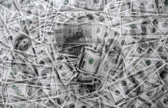 Киев оценил свой долг перед Россией в $4,73 млрд