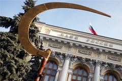 Аналитики: Банк России не отступит от ставки в 17%
