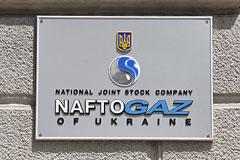 """Нафтогаз"" потребовал от ""Газпрома"" $6,2 млрд по ""транзитному"" контракту"