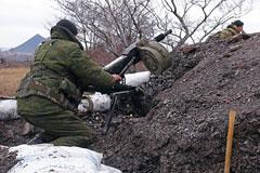 """Ополченцы сомкнули """"котел"""" вокруг украинских военных в Дебальцево"""