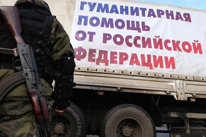 На Украину выехала очередная колонна МЧС РФ с гуманитарной помощью