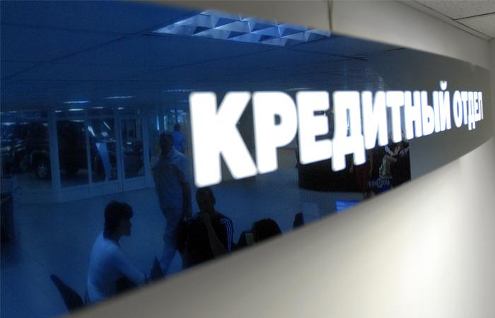 Россиянам стало сложнее выплачивать кредиты
