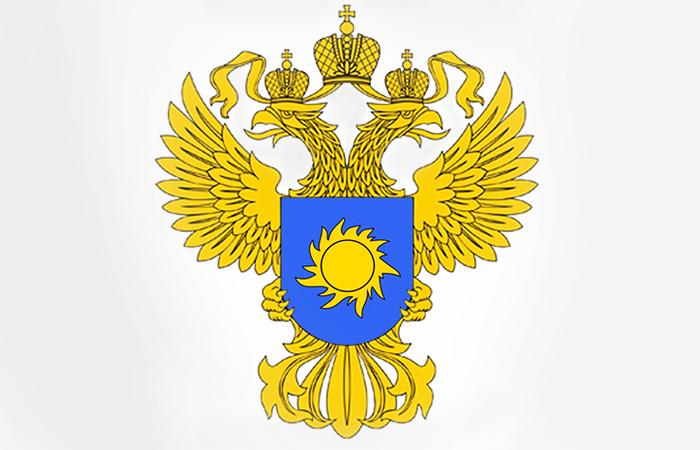 Для Минэнерго разработали эмблему в виде желтого двуглавого орла с синим щитом