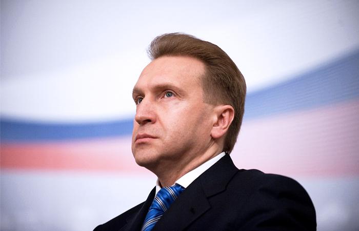 Шувалов предупредил о нехватке выделяемых Минфином средств для выполнения антикризисного плана