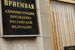 Обращение в защиту обвиняемой в госизмене Давыдовой поступило в администрацию президента