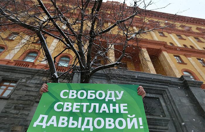 Обвиняемую в госизмене Давыдову отпустили под подписку о невыезде