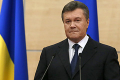 Рада лишила Януковича звания президента Украины