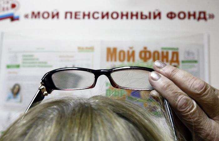 Минтруд не исключил дальнейшей заморозки пенсионных накоплений