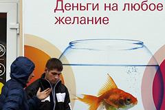 В ЦБ РФ рассказали о предстоящих изменениях в банковском секторе