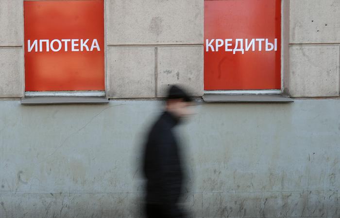 АСВ опубликовало список 27 выбранных для докапитализации банков