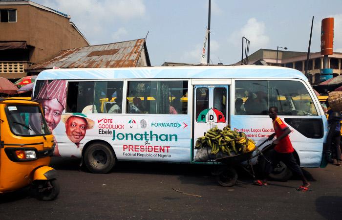 """В Нигерии отложили президентские выборы из-за """"Боко Харам"""""""