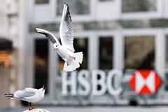 HSBC пострадал от крупнейшей утечки клиентских данных