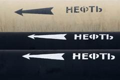 Банк России заложил в базовый сценарий цену на нефть в $50