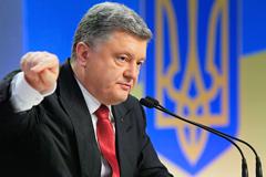 """Порошенко заявил об ударе из """"Торнадо"""" по главному штабу силовой операции"""