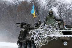 Украинский генштаб сообщил о гибели под Дебальцево 19 военных