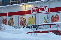 """Директора """"Магнита"""" обвинили в непреднамеренном убийстве блокадницы"""