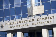 Организатора чтений в московских парках объявили в международный розыск