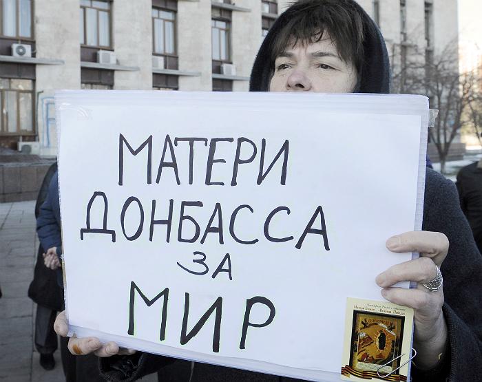 Лидеры ЕС дали гарантии соблюдения Украиной Минских договоренностей