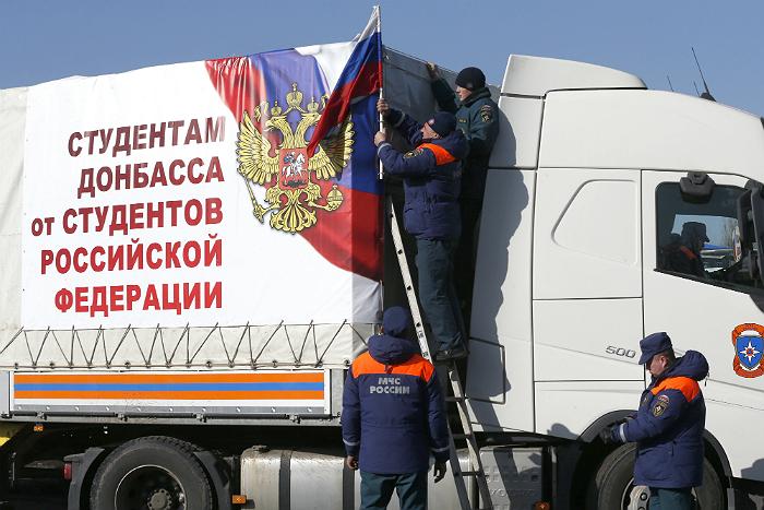 В Донбасс доставили 14-й гуманитарный груз из России