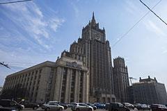 """МИД РФ пообещал адекватный ответ на расширение """"черных списков"""" ЕС"""