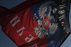Глава ДНР назначил мэра Дебальцево