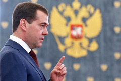 """Медведев поручил """"Газпрому"""" поставить Донбассу газ как гумпомощь"""