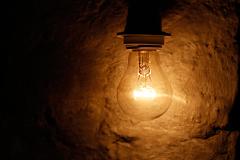 Тарифы на электроэнергию для населения Украины с марта вырастут на 40%