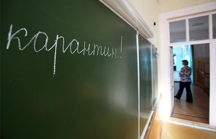 Минобрнауки предложил школам сократить каникулы из-за карантина по гриппу
