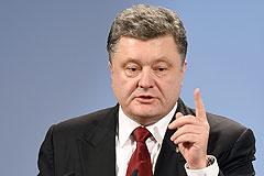 Порошенко пообещал вернуть Крым Украине
