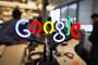 Google ����������� ��������� ������������ �������