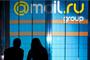 Mail.ru Group ������� ������ �� ��������� �������