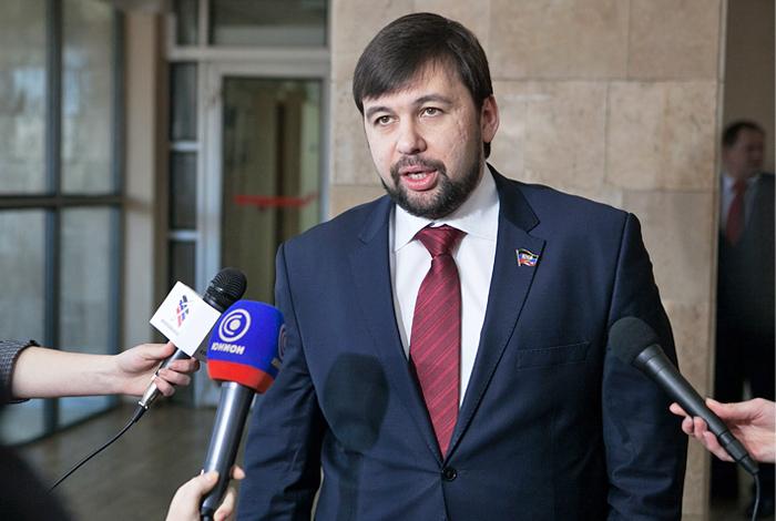Власти ДНР допустили возможность воссоединения с Украиной