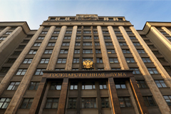"Госдума приняла закон о порядке исключения НКО из реестра ""иноагентов"""