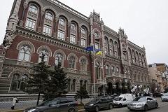 В киевском управлении МВД рассказали о столкновениях у здания Нацбанка Украины