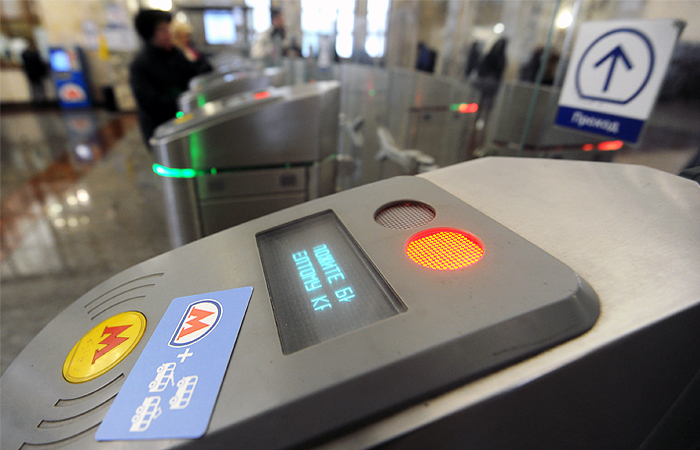 Турникеты будут выпускать из московского метро по билетам