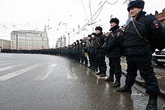 Украинский депутат задержан на траурной акции в центре Москвы