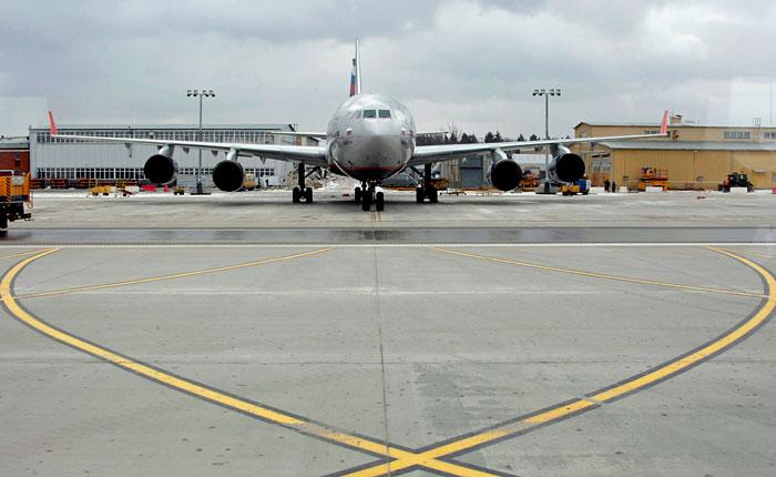 """""""Аэрофлот"""" предложил меры для поддержки авиаотрасли"""
