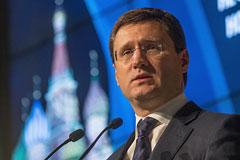 Новак назвал условия получения Украиной скидки на газ