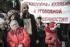 """Новосибирская прокуратура сделала вывод по делу """"Тангейзера"""" из заключения богослова"""