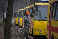 Украинские власти сообщили о гибели 32 горняков на донецкой шахте