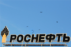 """""""Роснефть"""" захотела подключиться к проектному финансированию"""