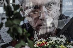 Задержан третий подозреваемый в убийстве Немцова