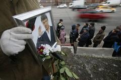 Подорвавшийся на гранате житель Грозного подозревался в убийстве Немцова