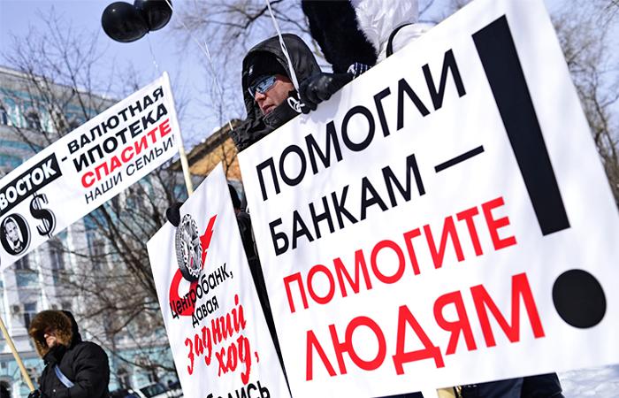 В правительстве подсчитали убытки банков от реструктуризации валютной ипотеки